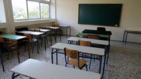Άνοιγμα σχολείων: Αντίθετοι οι λοιμοξιολόγοι- Πρόταση για άνοιγμα στα τέλη Σεπτέμβρη