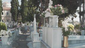 Ανήκουστη τραγωδία: Πέθανε στην κηδεία του αδερφού του