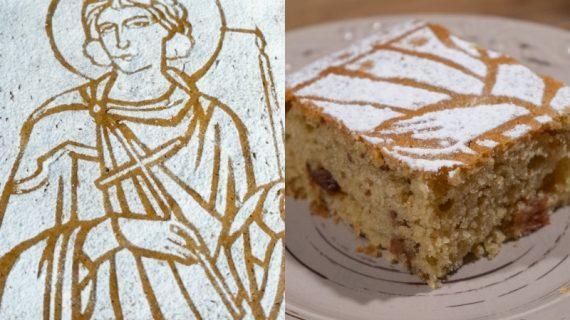 Αφράτη και  Πεντανόστιμη Φανουρόπιτα με την Αγιογραφία του Αγίου Φανουρίου βήμα βήμα