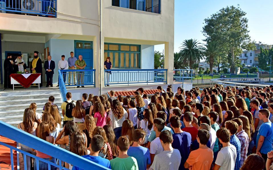 Άνοιγμα  σχολείων: Το πρώτο κουδούνι στις 14 Σεπτεμβρίου – Σήμερα οι ανακοινώσεις