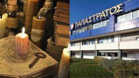 Η εγγονή του Παπαστράτου πλήρωσε 13 εκατομμύρια ευρώ για να τις λύσουν τα μάγια