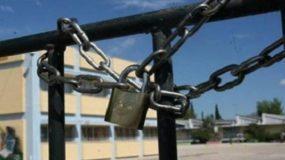 Ιανός: Δείτε όλα τα σχολειά που θα είναι κλειστά την Παρασκευή 18/9
