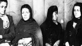 Οι 4 αδερφές που σκoτωσαν 150 άτομα, γυναίκες & βρέφη! Είχαν μεγαλώσει σε πολύ βiαιο περιβάλλον!