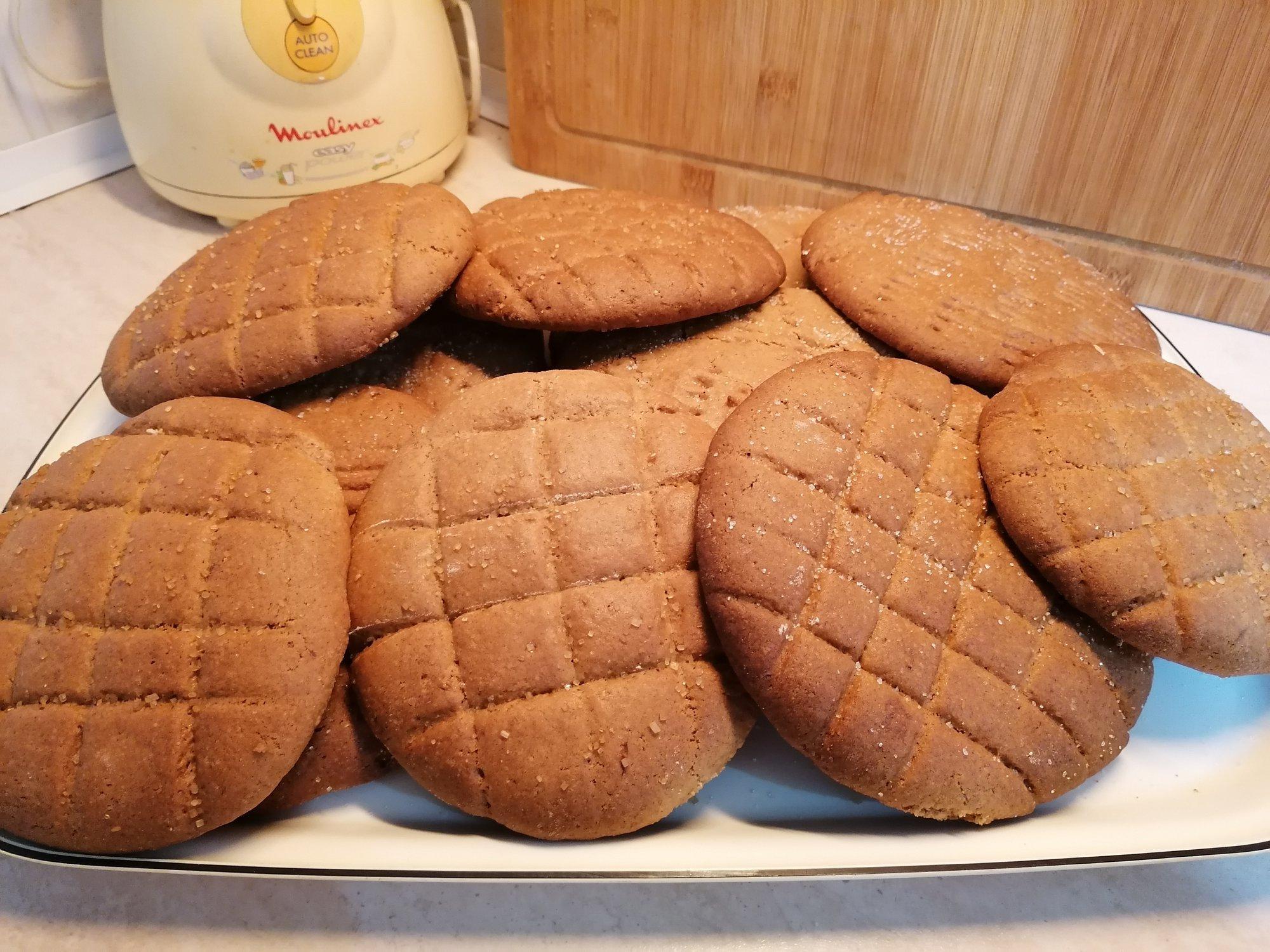 Παραδοσιακή Μπουγάτσα νηστίσιμη Πάτρας (Αχαϊκή μπουγάτσα τύπου κέικ )