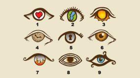 Ποιο μάτι σου αρέσει & σε εκφράζει περισσότερα; Κάνε το test & ανακάλυψε μυστικές πτυχές του χαρακτήρα σου!
