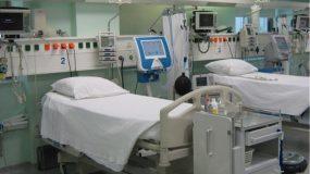 Κορονοϊός: Στην εντατική 25χρονος επιδείνωση της υγείας του μέσα σε πέντε μέρες (Βίντεο)