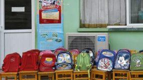 Νηπιαγωγός καταδικάστηκε για την δηλητηρίαση 25 μαθητών