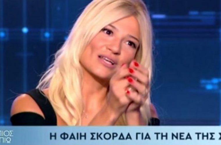 Φαίη Σκορδά: Αποκάλυψε την πραγματική αιτία του διαζυγίου της με τον Γιώργο Λιάγκα! (vid)