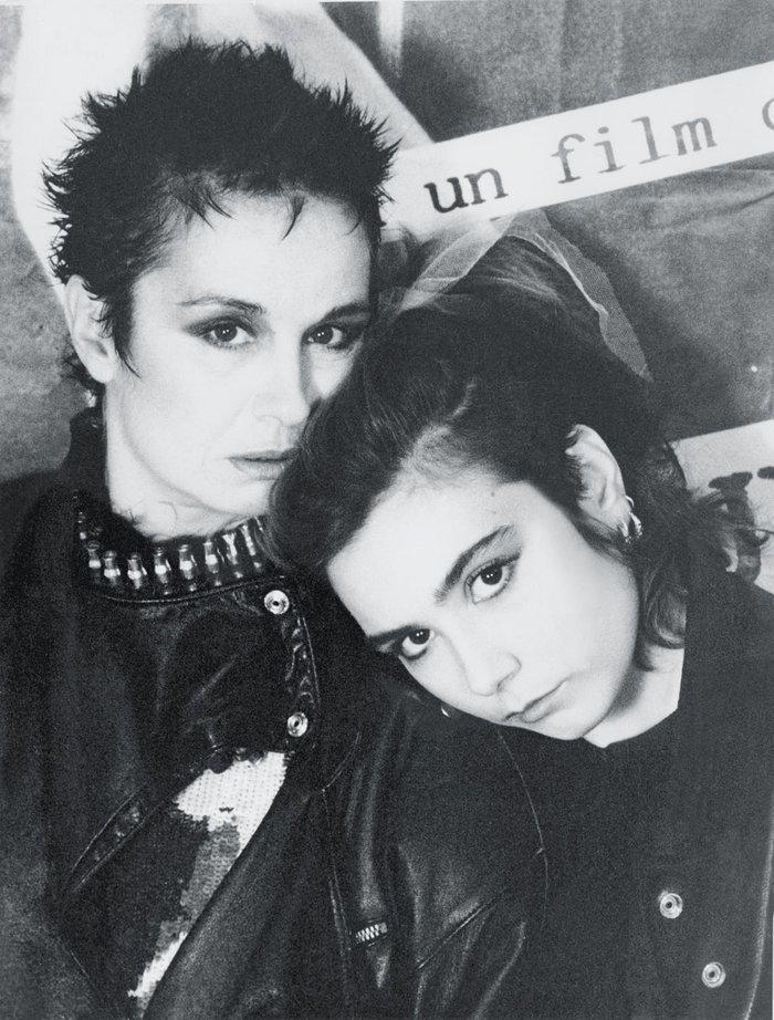 Κατερίνα Γώγου και η κόρη της