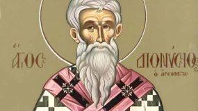 Agios_Dionusios_Areopagitis