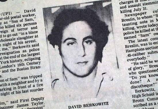 Ντέιβιντ Μπέρκοβιτς - Γιος του Σαμ η ιστορία