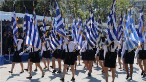 Ακυρώνονται λόγω κορωνοϊού οι παρελάσεις για την 28η Οκτωβρίου