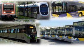 Απεργία ΜΜΜ: Στάση εργασίας αύριο σε μετρό, ηλεκτρικό και τραμ