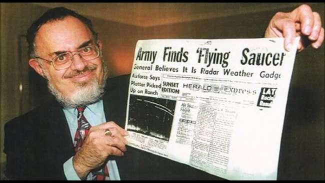 Ρόζγουελ: Η νεκροψία του εξωγήινου που αποδείχθηκε απάτη: εξώφυλλο εφημερίδας