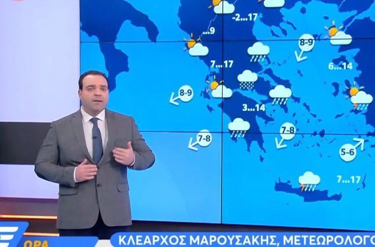 """Τι είναι ο καιρός Τύπου """"Π"""" που θα έχουμε από απόψε; Εξηγεί ο μετεωρολόγος Μαρουσάκης – Έρχεται ψυχρή εισβολή την επόμενη εβδομάδα"""