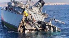 Πειραιάς: Βυθίζεται το ΚΑΛΛΙΣΤΩ μετά από σύγκρουση με εμπορικό πλοίο φωτογραφίες.