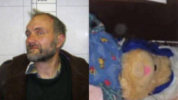 Σοκ: ζούσε μαζί με 29 νεκρά παιδιά ξεθάβοντας τα – Αμετανόητος  ο δράστης
