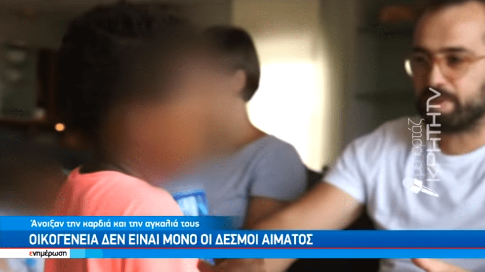 Ζευγάρι αποφάσισε να  υιοθετήσει μωρό που βρέθηκε  εγκαταλελειμμένο σε χωράφι
