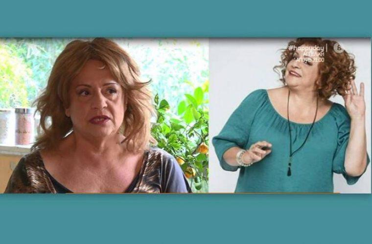 Ελένη Κοκκίδου: Η «Βουλίτσα» αποκάλυψε πως έχασε 35 κιλά