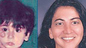 Μικρή Άννα: Εξαφανίστηκε όταν ήταν 2 ετών & μέχρι σήμερα αγνοείται