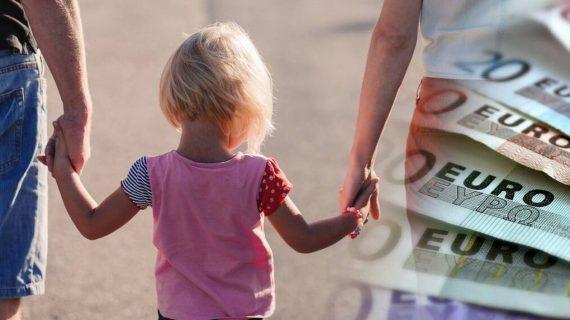 Επίδομα παιδιού Α21: Πότε πληρώνεται η πέμπτη δόση