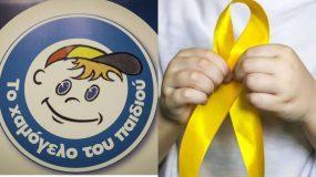Χαμόγελο του παιδιού : Μητέρα εγκατέλειψε το καρκινοπαθή παιδί της-Αν δεν πέθαινε από καρκίνο θα πέθαινε από τις συνθήκες που ζούσε