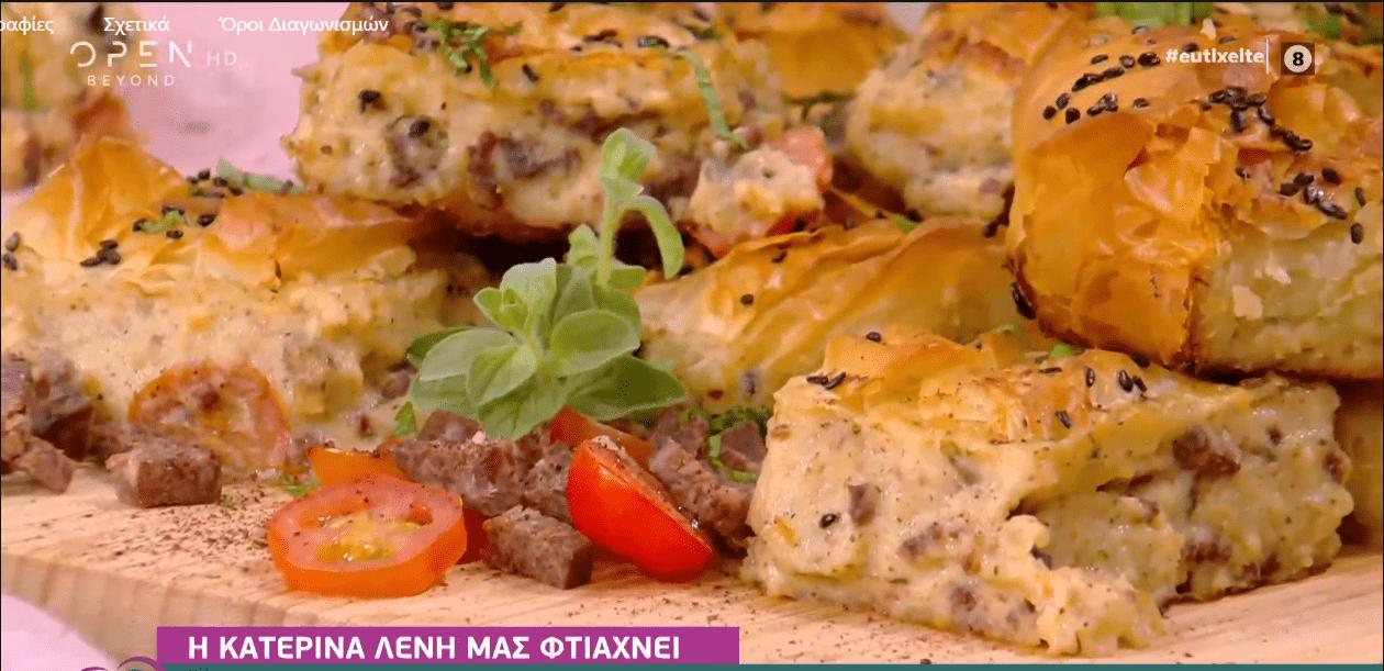 Πικάντικη σουτζουκόπιτα με φύλλο κρούστας από την Κατερίνα Λένη συνταγή