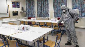 Σχολεία κλειστά: Κλειδώνει η απόφαση για τα δημοτικά