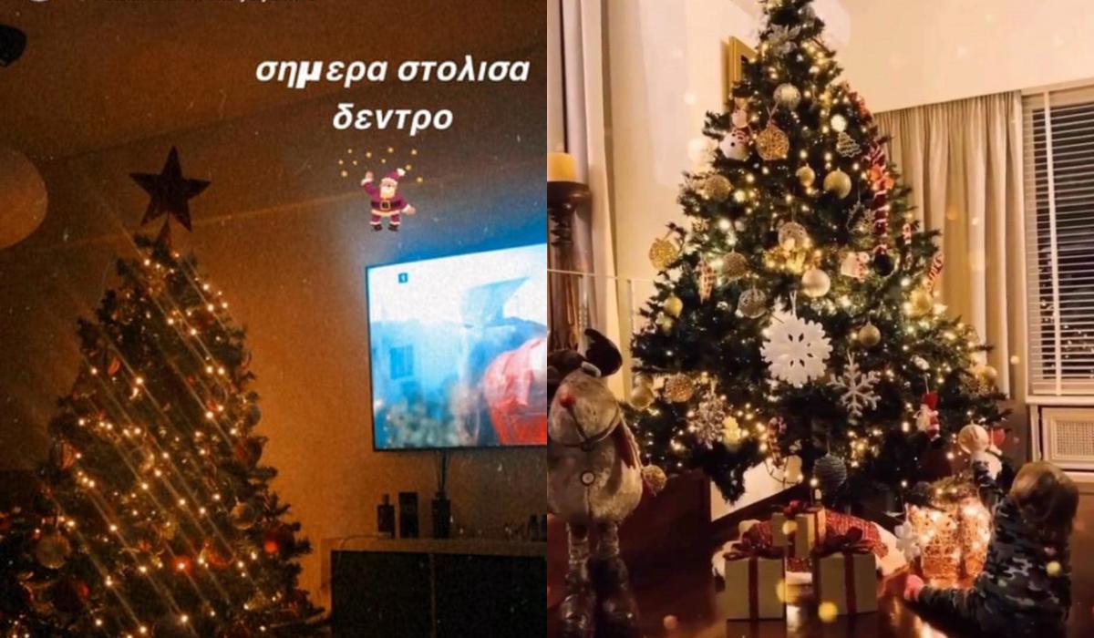 Δείτε τα Χριστουγεννιατικα δεντρα που στολισαν οι Ελληνες celebrities