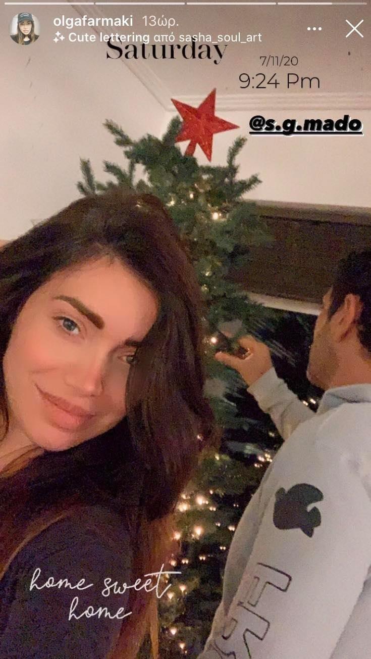 Έλληνες celebrities στολίζουν τα Χριστουγεννιάτικα δέντρα τους