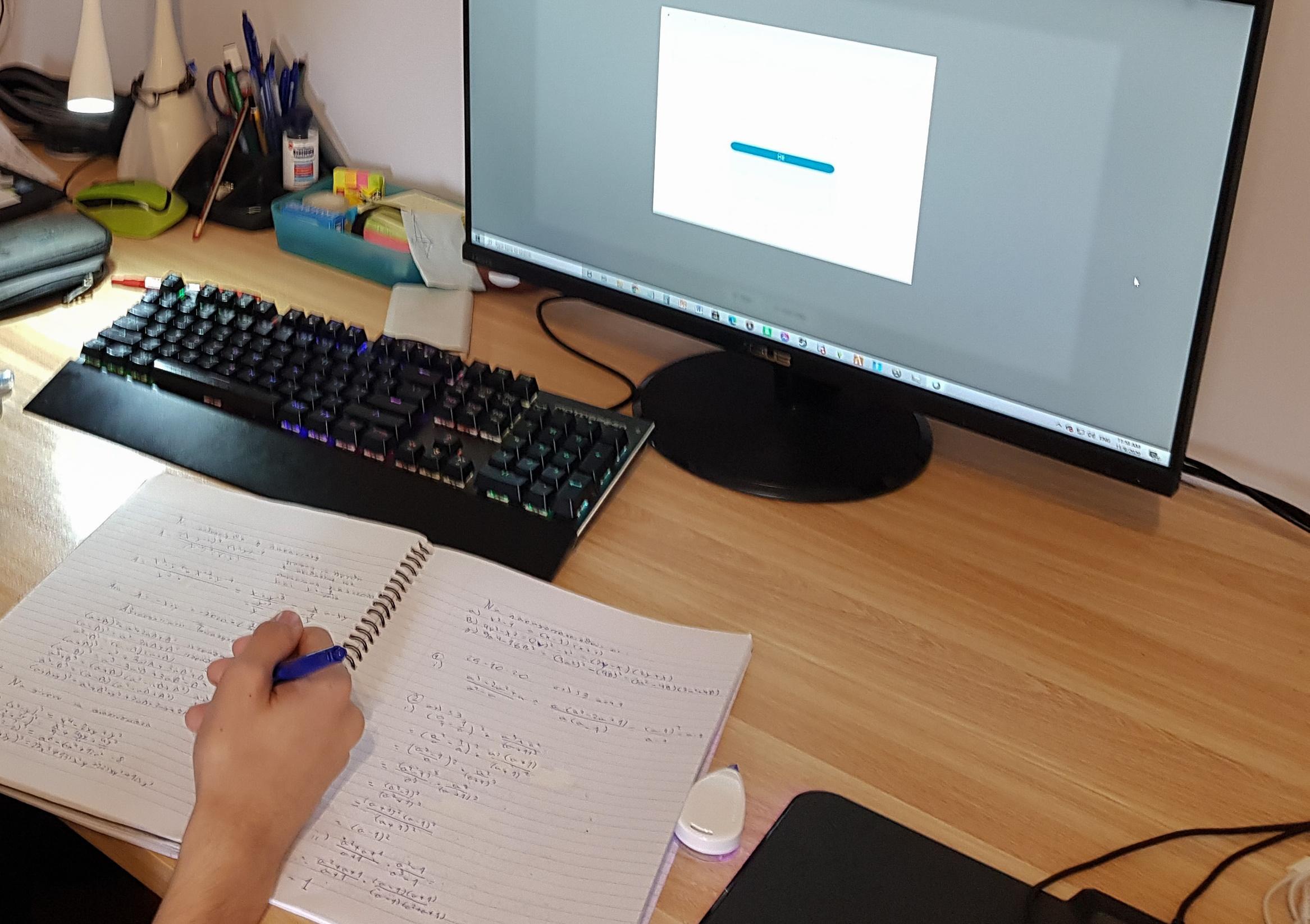 Σοκ σε  τηλεκπαίδευση: Π@ρνό σε διαδικτυακή τάξη