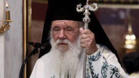 Θετικός στον κορονοιό ο Αρχιεπίσκοπος Ιερώνυμος: Tο μήνυμά του πριν εισαχθεί στον Ευαγγελισμό