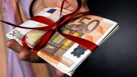 Επίδομα ΟΑΕΔ – Δώρο Χριστουγέννων: Μόλις Ανακοινώθηκαν οι ημερομηνίες πληρωμής