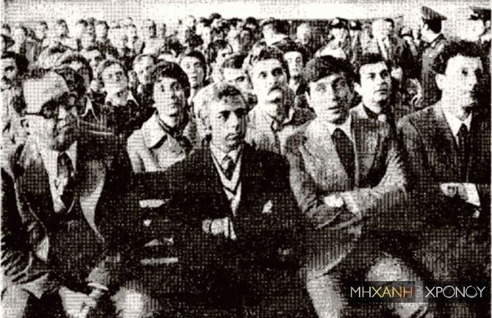 Το σκάνδαλο των Πανελλαδικών το 1971