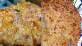 Πίτσα εύκολη και γρήγορη της Γκόλφως (βίντεο)