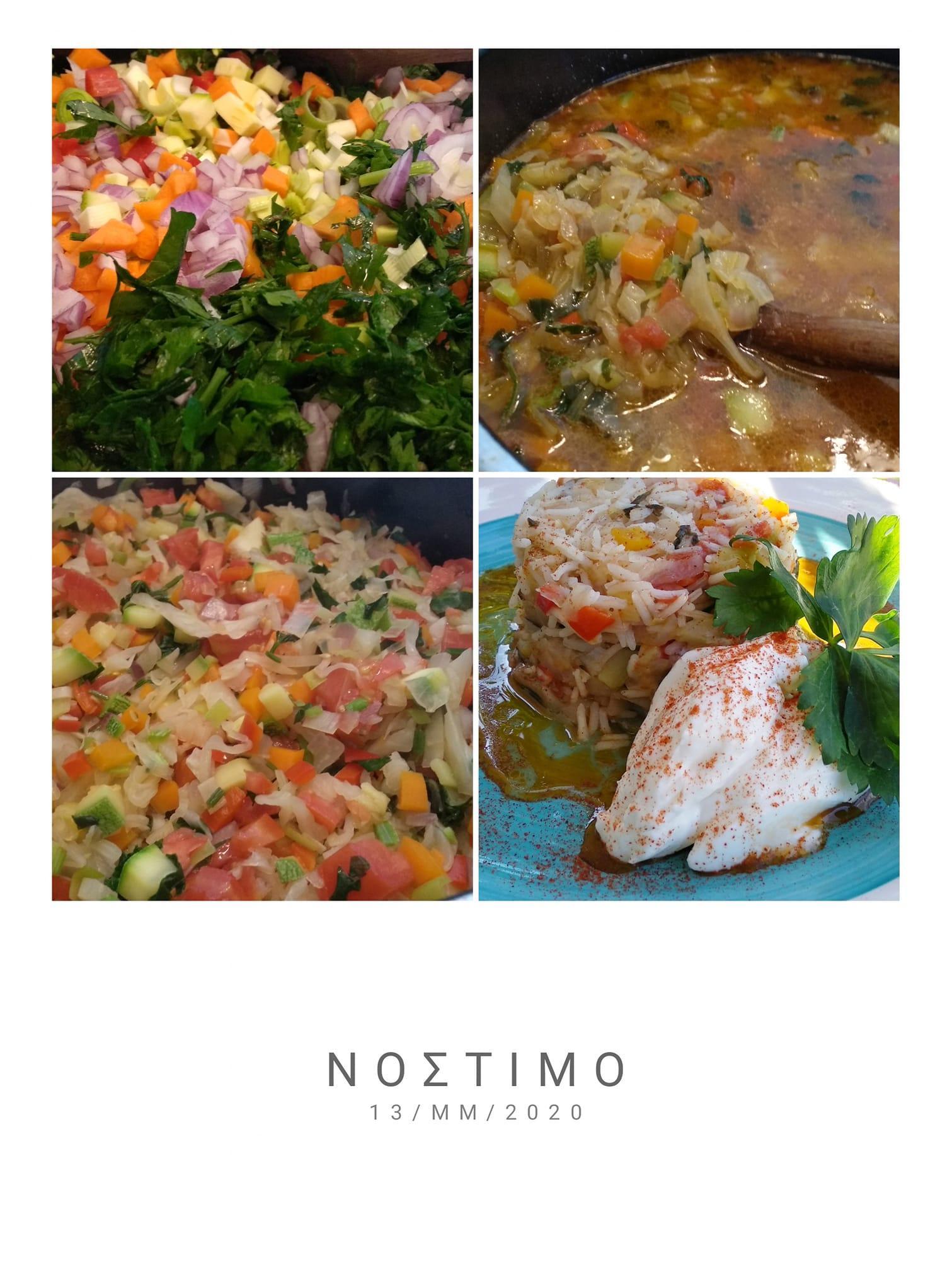 Το καλύτερο_ ριζότο λαχανικών_