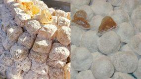 Παραδοσιακή συνταγή για Ακανές  Σερρών – Σερραϊκό λουκούμι