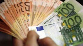 Πληρωμές  Δεκέμβριου: Πότε πληρώνονται επιδόματα, συντάξεις , αποζημιώσεις