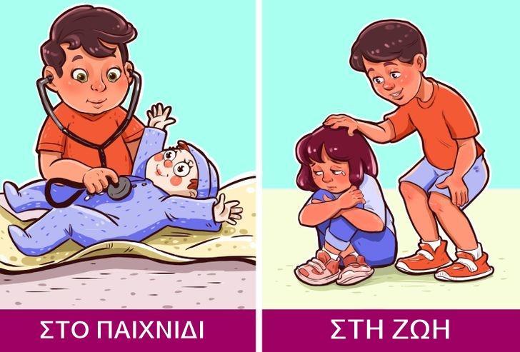 Παιδί παίζει τον γιατρό και μαθαίνει να βοηθάει τους άλλους ανθρώπους