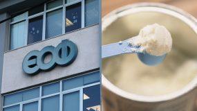 Ο ΕΟΦ ανακαλεί βρεφική κρέμα με κάδμιο-Πετάξτε τη