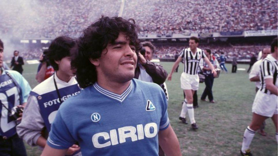 Ντιέγκο Μαραντόνα