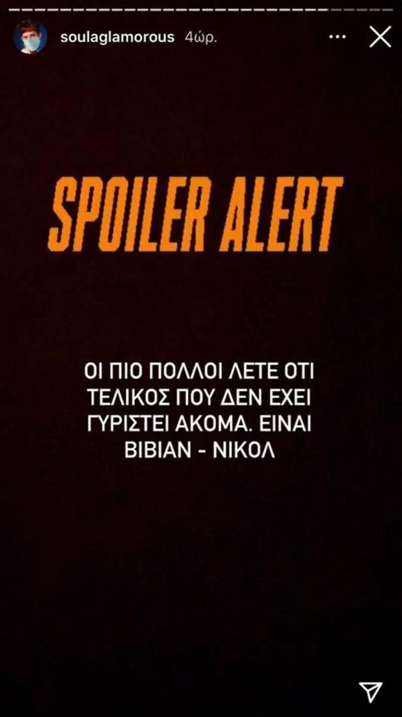 The Bachelor: Spoiler alert – Η νικήτρια