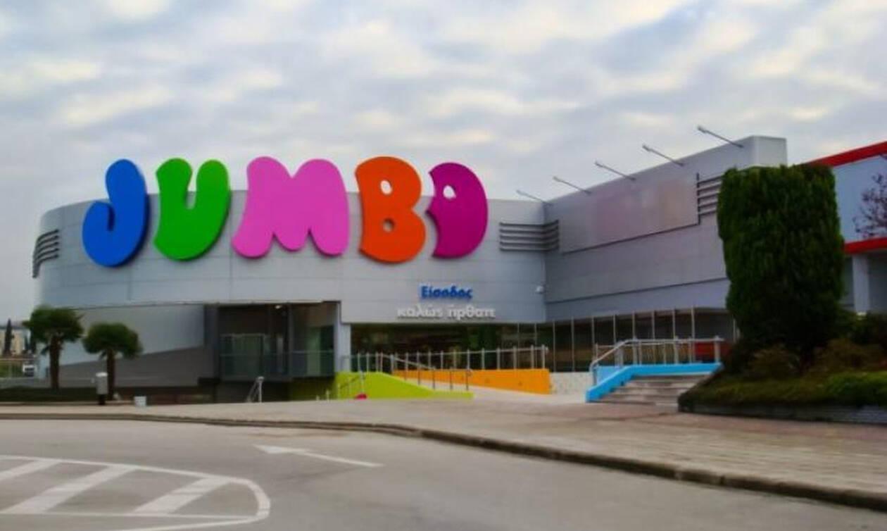 Jumbo:  Δέχεται ξανά παραγγελίες το eshop