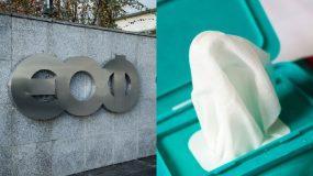 ΕΟΦ: Ανακαλούνται αντισηπτικά μαντηλάκια