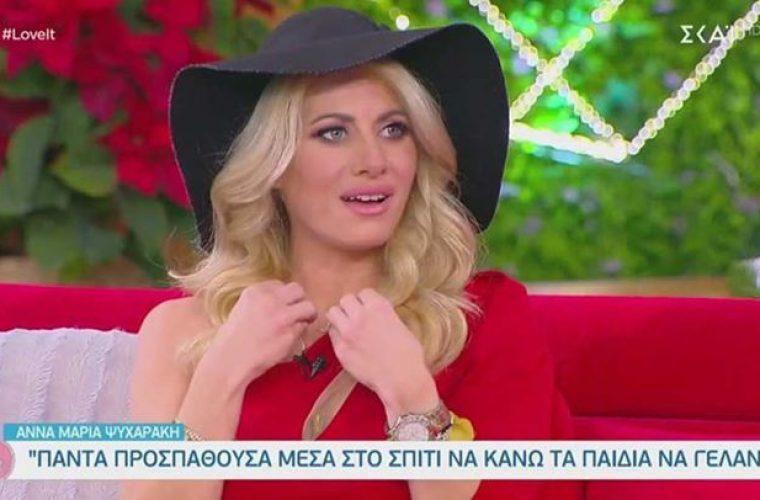 Άννα Μαρία Ψυχαράκη: Αυτά θα κάνω με το χρηματικό έπαθλο