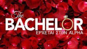 Ποιος Βασιλάκος:  Αυτός είναι ο νέος κούκλος  Bachelor