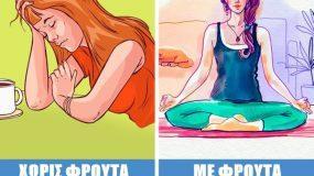Δείτε τι μπορεί να συμβεί στο σώμα μας αν σταματήσουμε να τρώμε λαχανικά & φρούτα