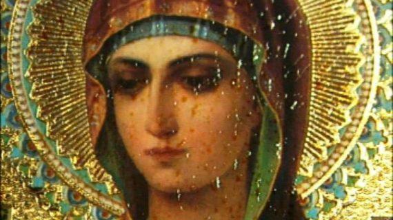 Προσευχές στην Παναγία για άγχος, απελπισία, κατάθλιψη και σύγχυση