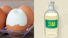 Αυγό και ξύδι κατά του Διαβήτη: Δες πως βοηθάει στο ζάχαρο