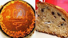 Βασιλόπιτα τσουρέκι με ζαχαρούχο γάλα - Η πιο αφράτη